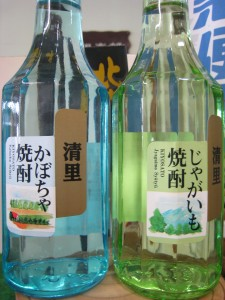 本格栗かぼちゃ焼酎 パステルカラーボトル 25度 720ml 清里町 清里町焼酎醸造事業所