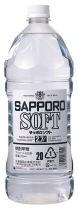 SAPPORO SOFT サッポロソフト 20度 2700ml ペット