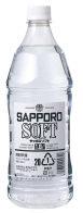 SAPPORO SOFT サッポロソフト 20度 1800ml ペット