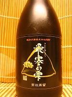 最寒の雫 本格蕎麦(そば焼酎)25度 720ml 幌加内産蕎麦 幌加内町