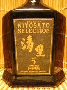 KIYOSATO COLLECTION 清里5年 じゃがいも焼酎 43度 720ml 清里町焼酎醸造事業所町