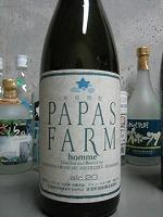 PAPAS FARM パパスファーム じゃがいも焼酎 20度 1800ml  清里町 清里町焼酎醸造事業所