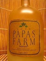 PAPAS FARM パパスファーム じゃがいも焼酎 20度 720ml  清里町 清里町焼酎醸造事業所