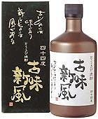 古味新風 米焼酎:とうきび焼酎:麦焼酎 44度 500ML 札幌市 札幌酒精工業
