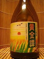 黄金譚(こんかねたん) 昆布甲乙混和焼酎 25度 720ml 礼文町 合同酒精旭川工場