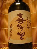 喜多里 メークイン じゃがいも焼酎 25度 720ml 札幌市 札幌酒精工業
