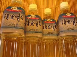 清里の水 水道水 清里町 清里町焼酎醸造事業所