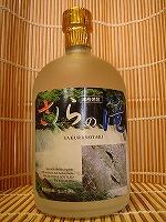 さくらの滝 じゃがいも焼酎 25度 720ml 清里町 清里町焼酎醸造事業所