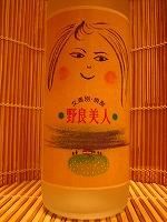 野良美人(のらびじん) 青えんどう焼酎 20度 720ml   女満別町  札幌酒精工業